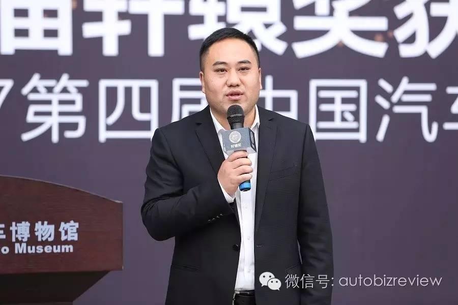 第三届轩辕奖得主吉利博瑞入藏北京汽车博物馆   汽车商业评论