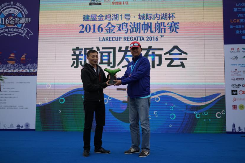 """建屋金鸡湖1号·城际内湖杯2016金鸡湖帆船赛启航"""""""