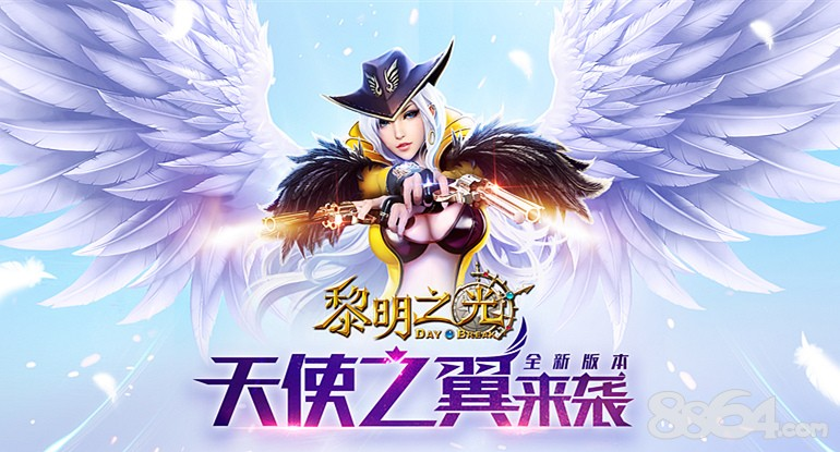 天使之翼,精灵之翼,恶魔之翼图片