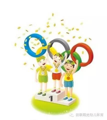 2014 年南京青奥会的成功举办,以及当前对 2022 年冬奥会的积极申办图片