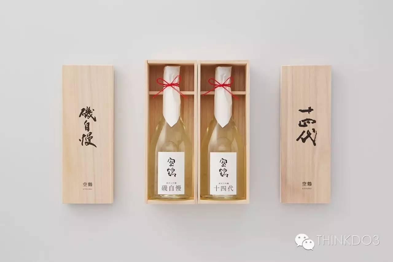 日本设计大师佐藤卓最全包装作品探索【第三期】图片
