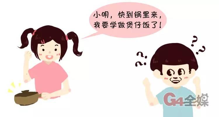 广州小学生上课要学煲汤做粤菜咯,你赞同吗?