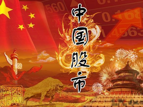 """杨百万李大霄:央妈释放最新消息,今日A股大变!"""""""