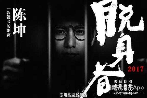 《琅琊榜2》王凯回归,刘昊然的搭档是唐嫣不是
