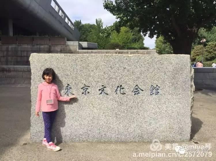 """上野公园纪行"""""""
