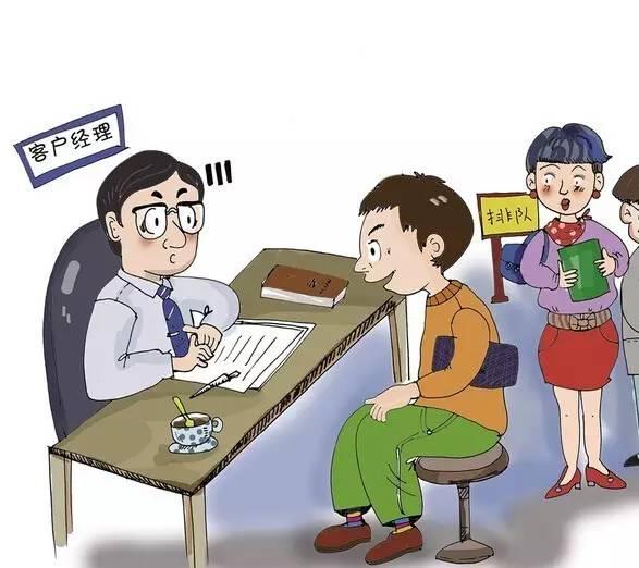 贷款利息发票_