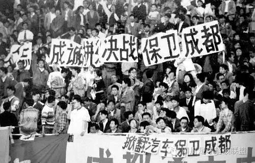 安纳普尔纳能否让四川足球迎来春天?五虎在成都与你共同见证