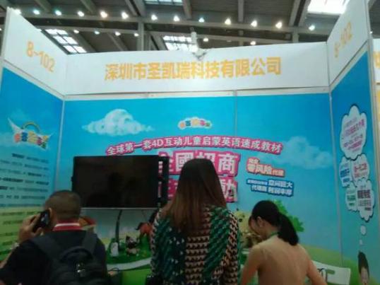 """摩艾客在第五届中国公益慈善项目展受热捧"""""""
