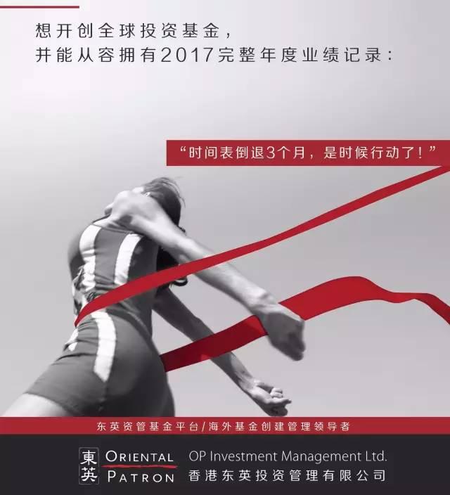 方瀛研究丁晓方:立足香港,放眼全球的长线投资机会
