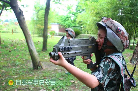 资阳暑期夏令营相处技巧与父母浅析的高中-搜实验河南省招聘儿童图片