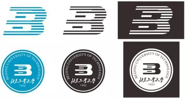 北京工业大学视觉形象识别系统正式发布图片