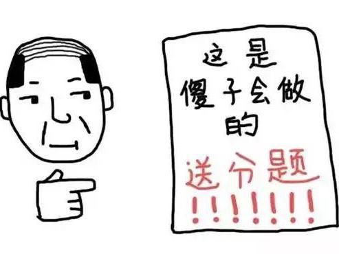 """中学语文送分题古诗词填空大整理,你能写出多少?"""""""