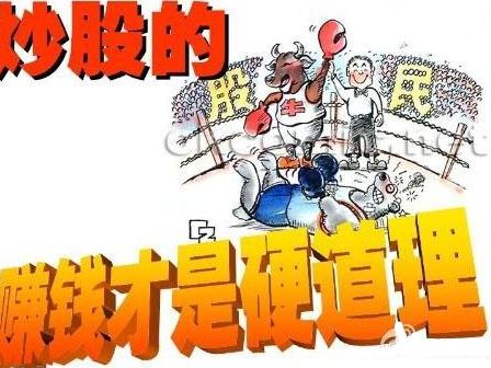 """中核钛白002145最新利好消息流出,下周走势曝光"""""""