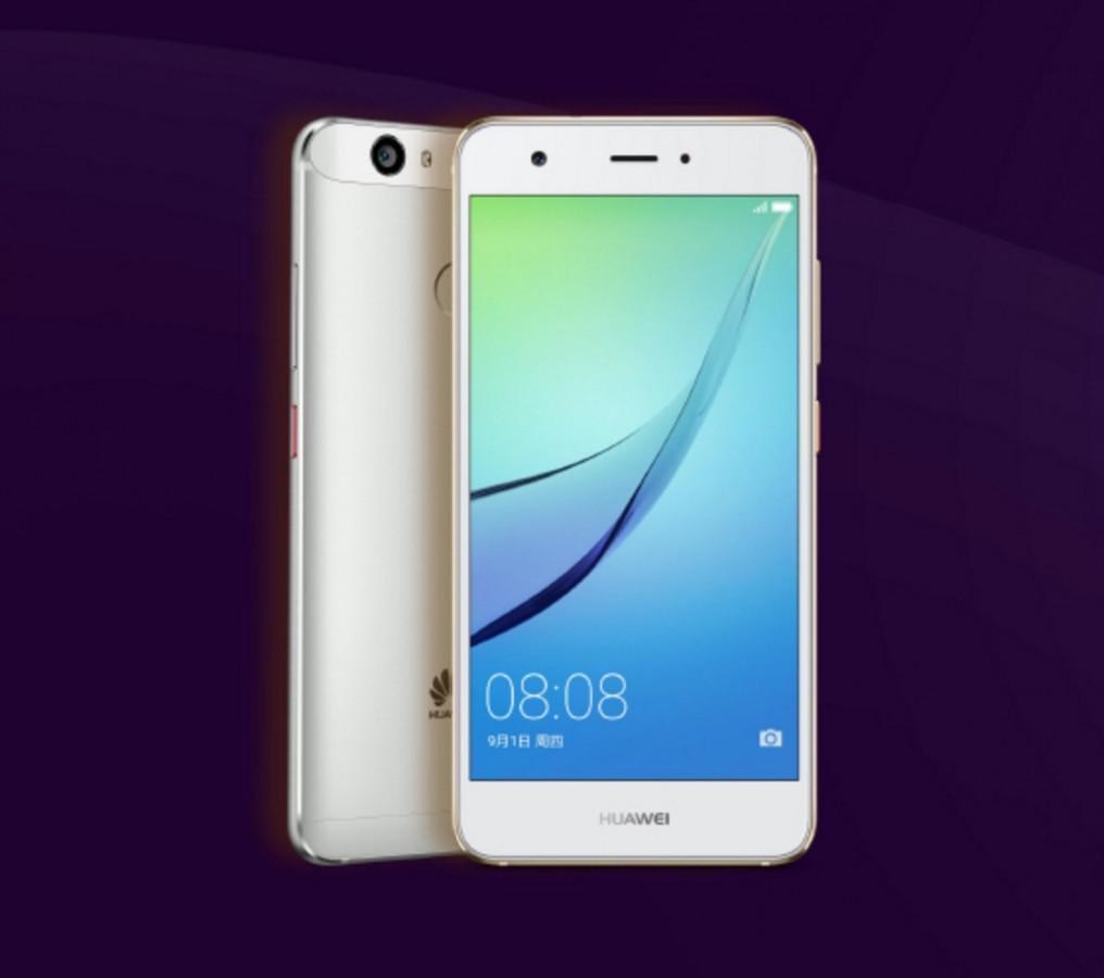 华为发布新系列 nova 智能手机,同时 2016 年销量已经完成一亿台