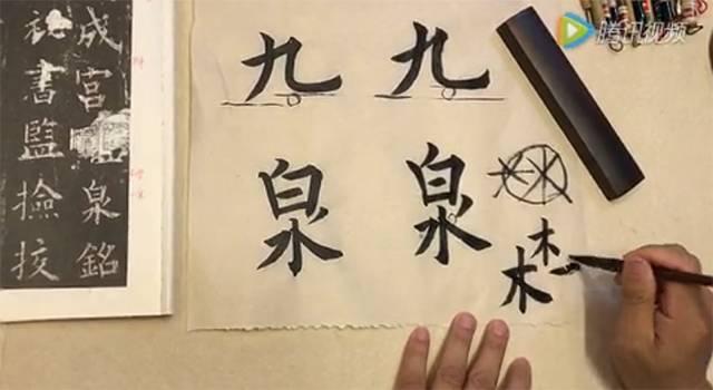 如何用 笔画 破解字体 你不妨戳进来听听这位老师怎么说