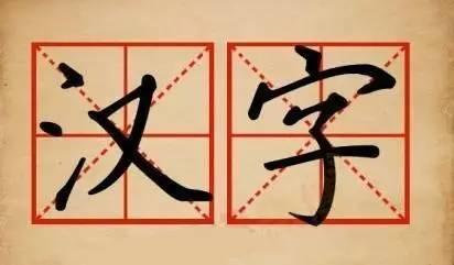 葛兆光 什么才是中国的文化