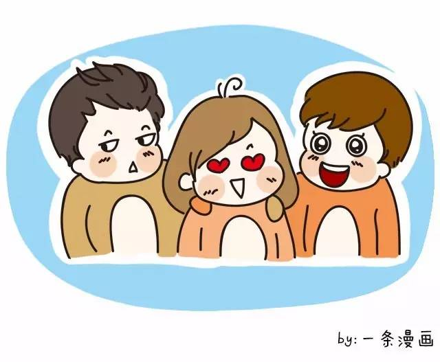 手绘情侣漫画 吃饭