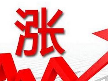 """新利好消息:中银绒业 杭钢股份 诺德股份后市明确"""""""