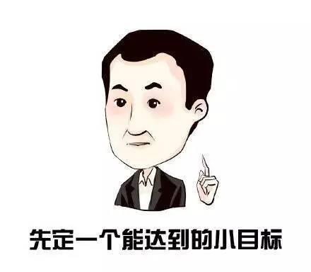 """2016年辽宁科技大学学生定向越野比赛规程"""""""