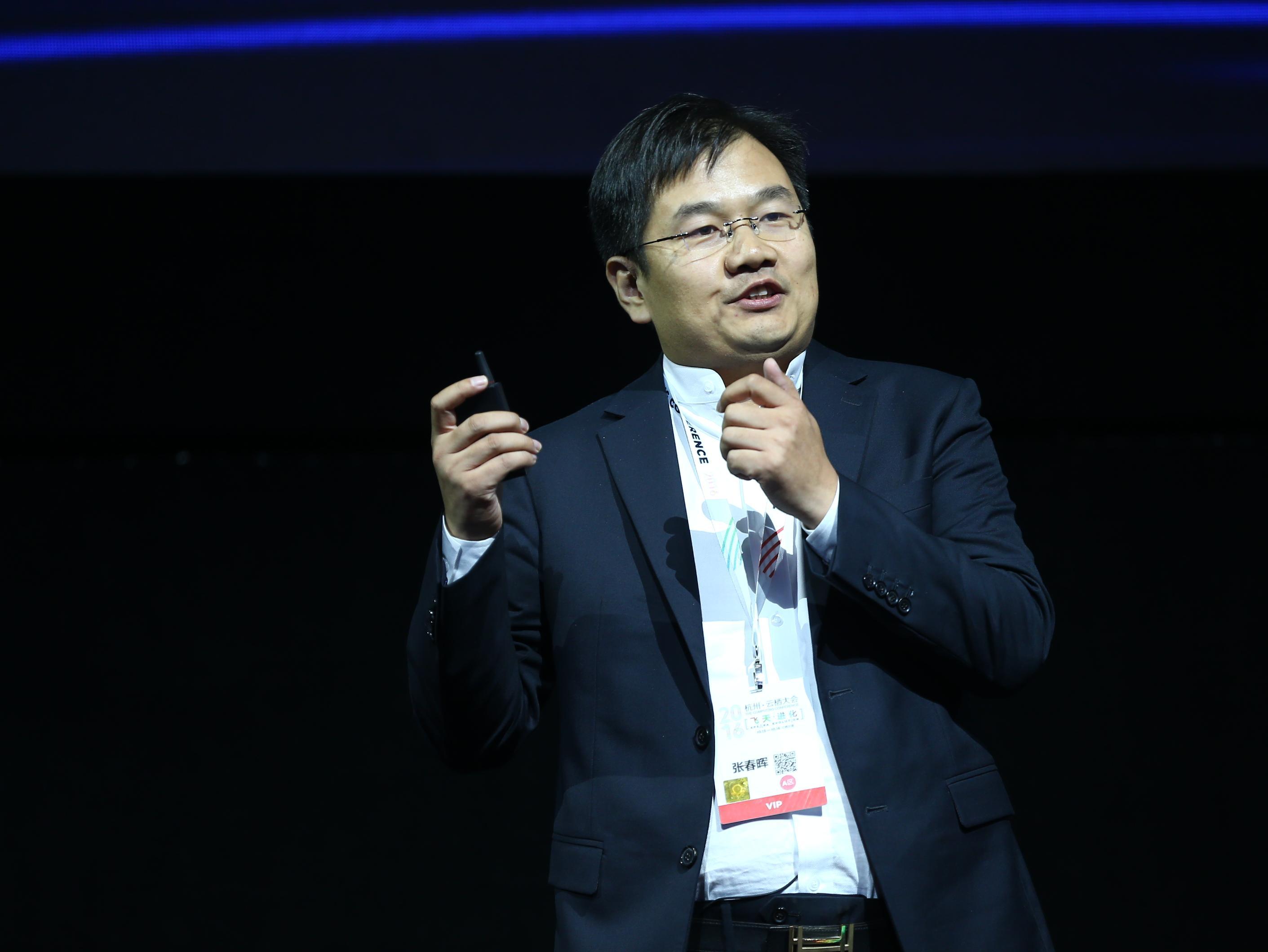 """张春晖:万物互联网时代来了 YunOS的机会来了"""""""