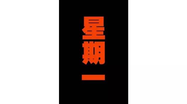 """高三生的一周心理词典!如何让自己每天HAPPY起来?(从"""""""