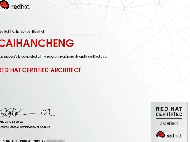 "RHCA认证网络工程师转Linux系统的蜕变之路"""