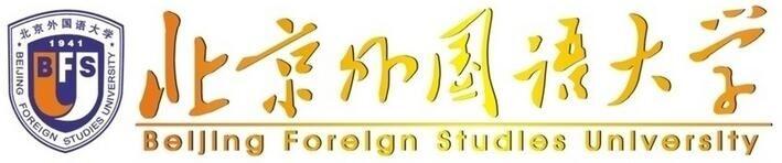 """北京外国语大学2012年翻译硕士考研真题及解析"""""""