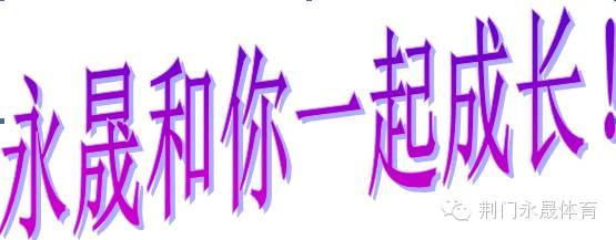 【永晟健康学堂】手脚冰凉的,登高必自吧人请注意:天冷了喝它,让你一整天手脚暖暖的!
