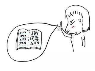 """老师想对家长说的7句话 宝妈被触动了吗"""""""