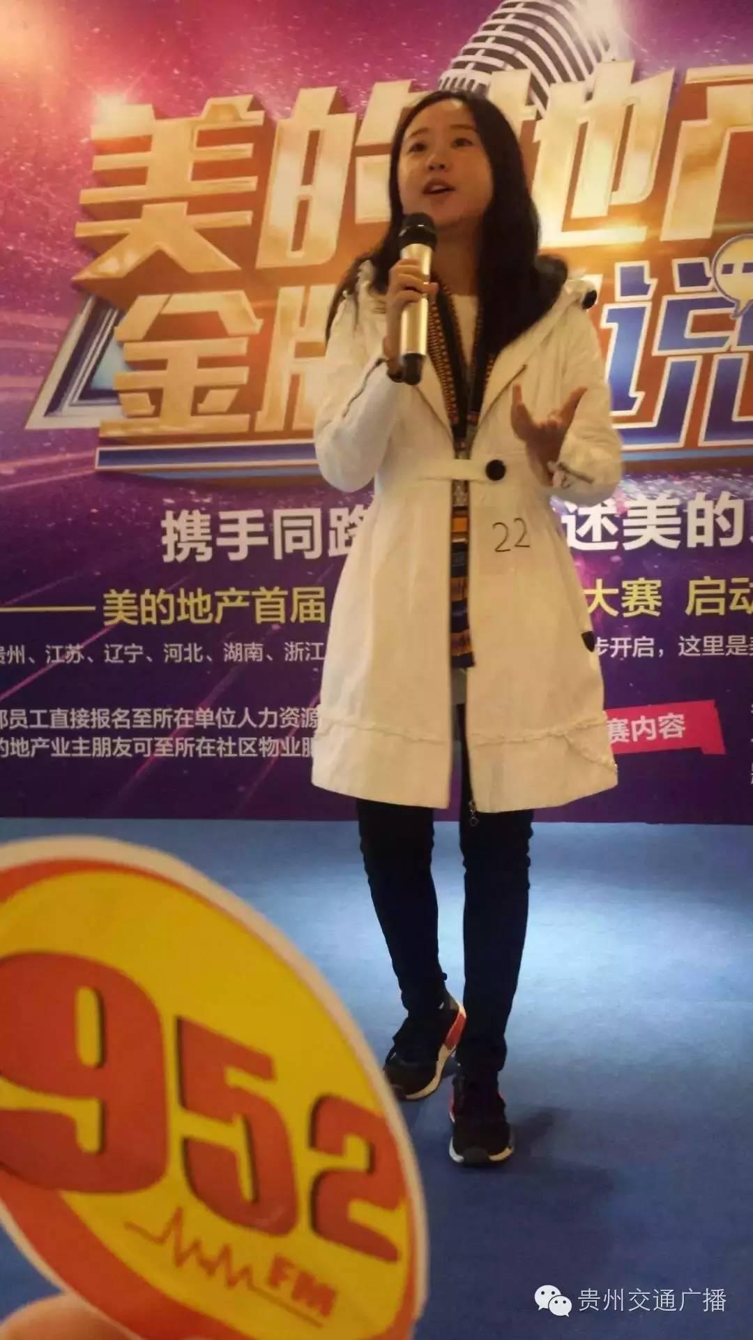 鼓起金牌,每一个人都是勇气v金牌家!-搜狐茂名市高中图片
