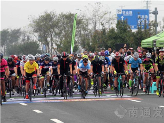 """环滨海新区自行车公路赛鸣枪 300名选手竞速海安"""""""
