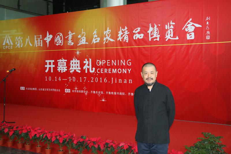 惊艳第八届中国书画名家精品博览会