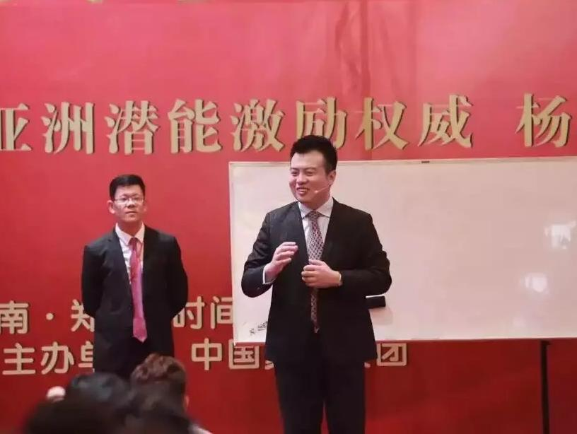 """杨涛鸣演讲:成功就靠两个字,做好离传奇不远了!"""""""