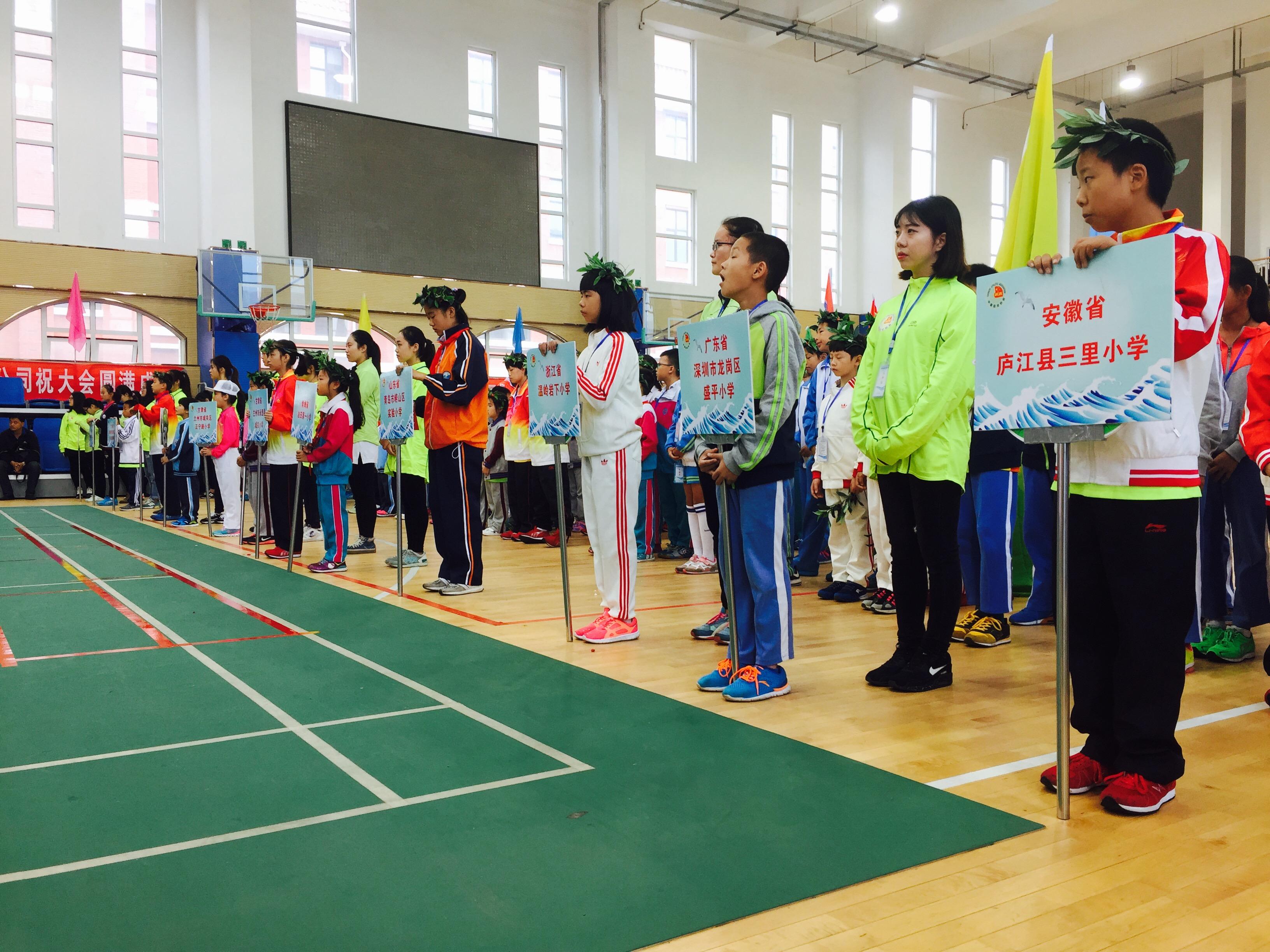 全国少儿趣味田径比赛在青岛举行 多省学生激