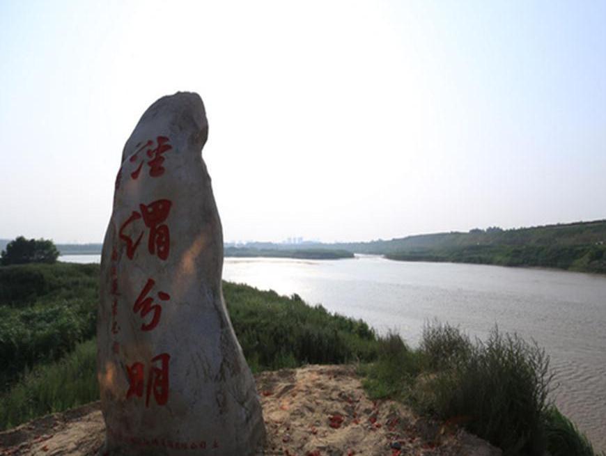 """渭北奇景 泾渭分明"""""""