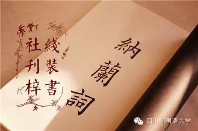风一吹,锦绣楼前灿若云霞,飘若飞云,树下读《西厢记》,赏曲词华艳,任