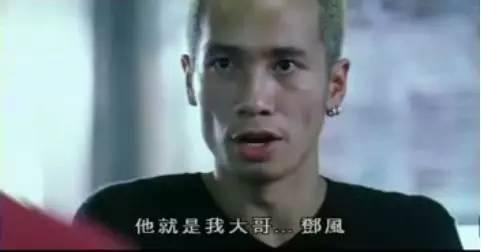 """《烈火战车2极速传说》入面的""""丧偈"""" 戏中的他想同郑伊健打爱滋针图片"""