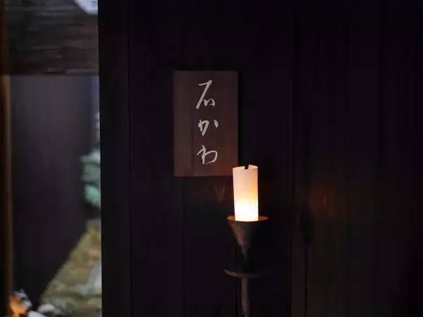 神乐阪真冬mafuyu写真
