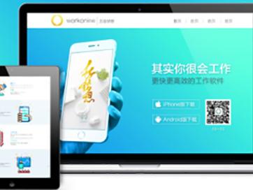 """苏州html5培训学校"""""""