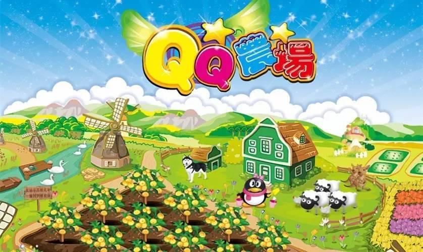 看种地和育人的关系,QQ农场玩出的教育心经