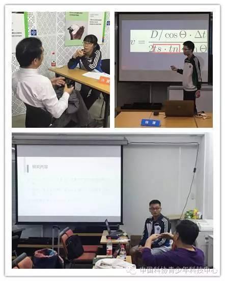 """地市快讯第16届""""明天小小科学家""""奖励活动赛前辅"""""""