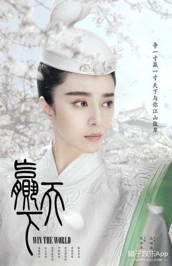 《翻译官2》《夏至未至》《楚乔传》,14部热剧