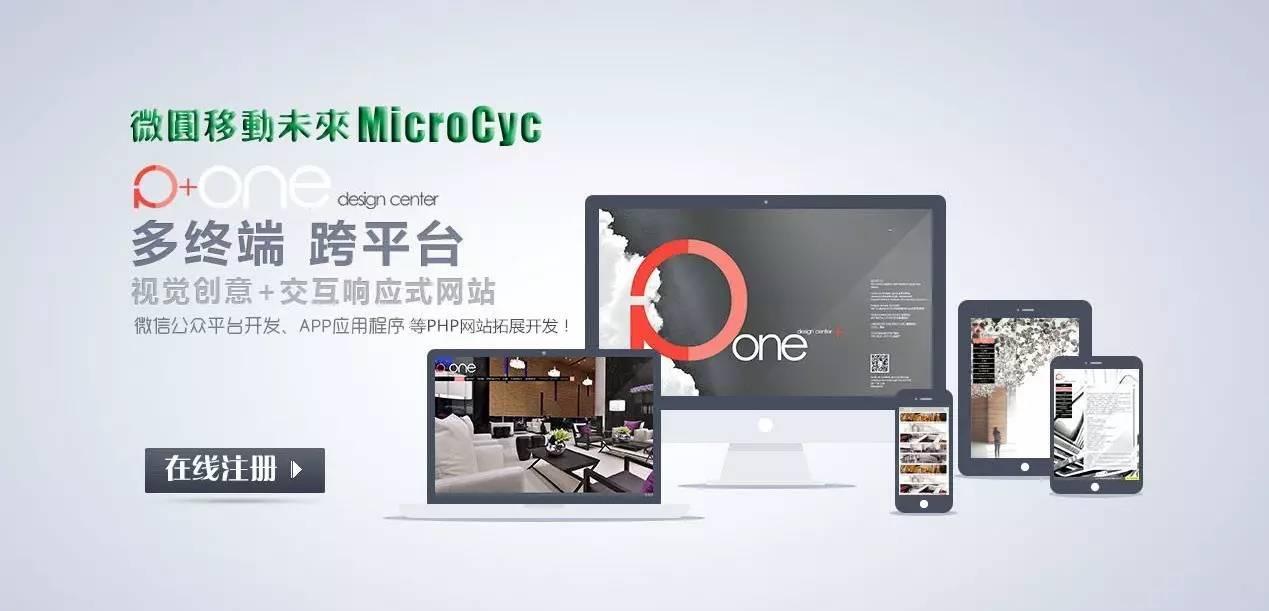 """微圆通首年699元,次年399元,包含微网站、自定义菜单"""""""