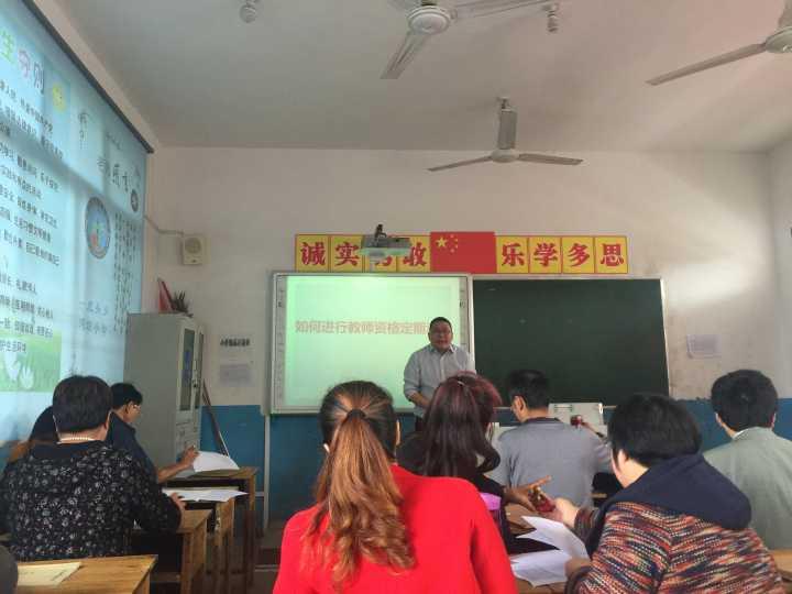 """河坝小学开展教师资格定期注册工作"""""""