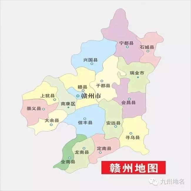 区划动态 | 江西赣州市调整行政区划,赣县撤县设区为