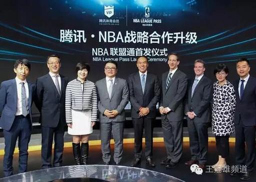 """付费体育:NBA联盟通22年后终于进入中国"""""""