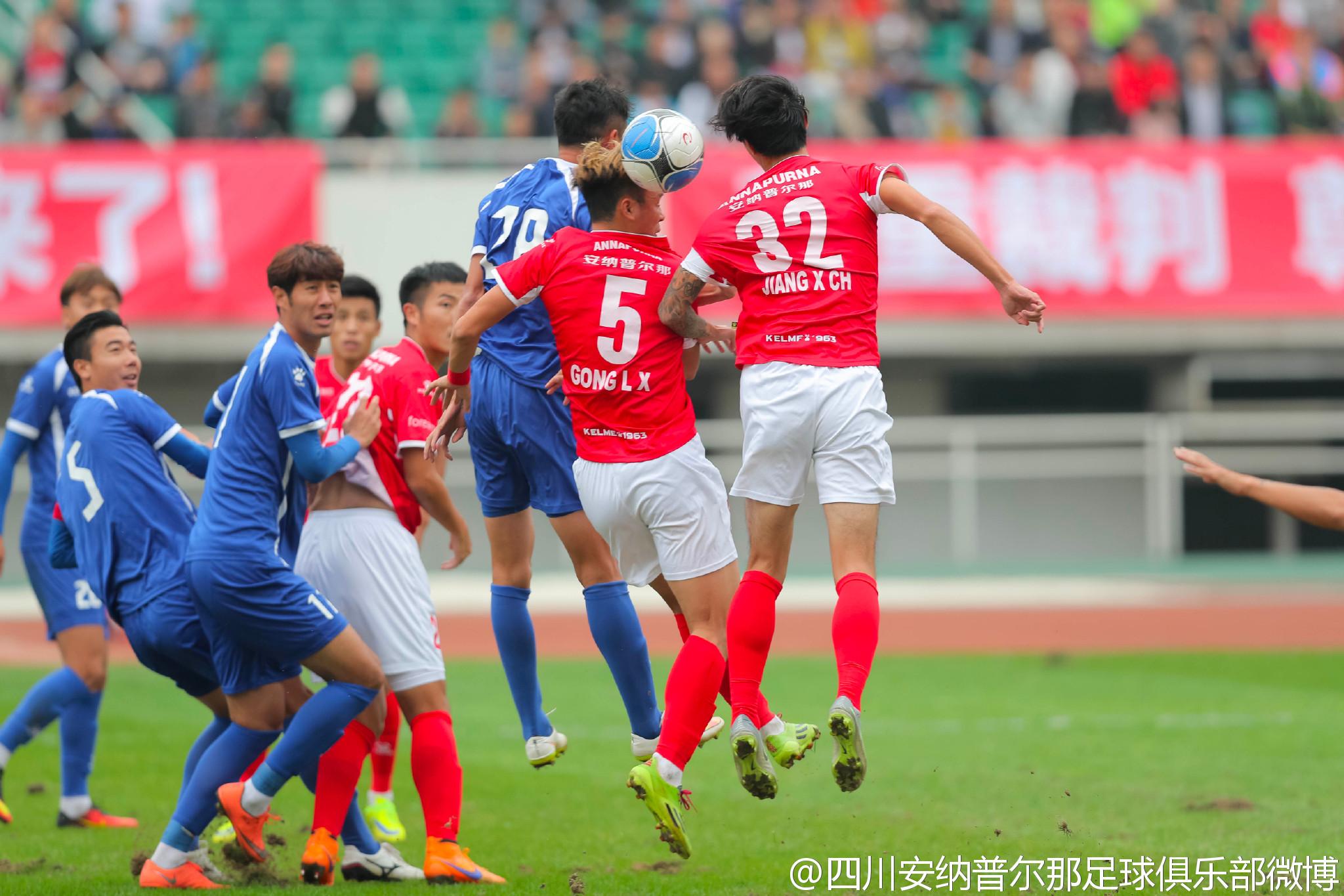 重庆足球市场_重庆足球场地预订_重庆风云足球