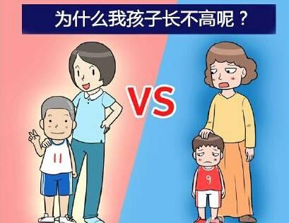 """【健康】为什么孩子长不高,竟是家长忽略了这些……"""""""
