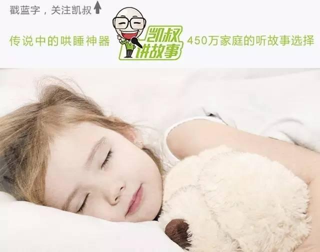 你的孩子几点睡觉?