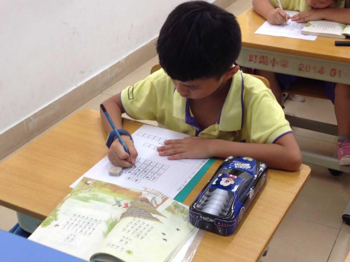 """怎样指导孩子写好字?"""""""